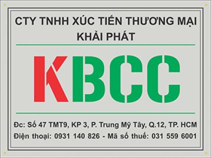 KBCC tape office